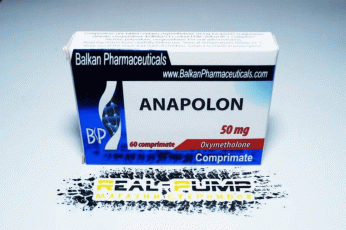 Анаполон (Balkan Pharma)