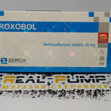 Roxobol (Zzerox)