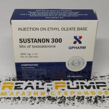 Sustanone 300 (Qpharm)